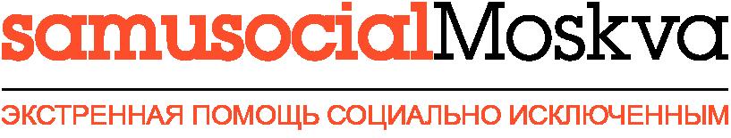Logo-samusocial_Baseline-02